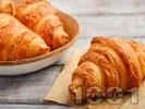 Рецепта Кроасани (кифлички) със сирене и масло от готово бутер тесто